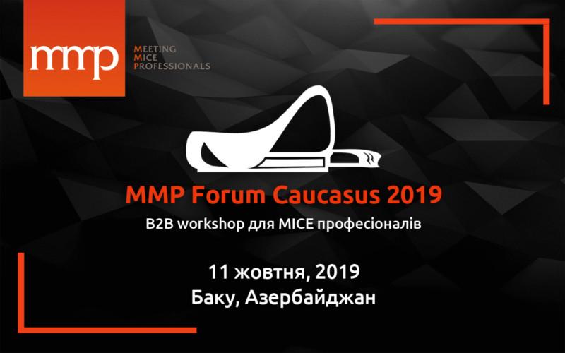 MMP Forums